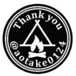 aotake0124 さんのプロフィール写真
