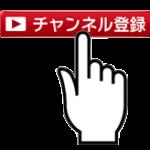 YouTubeやIGTVの動画を紹介しよう😄❗️ グループのロゴ